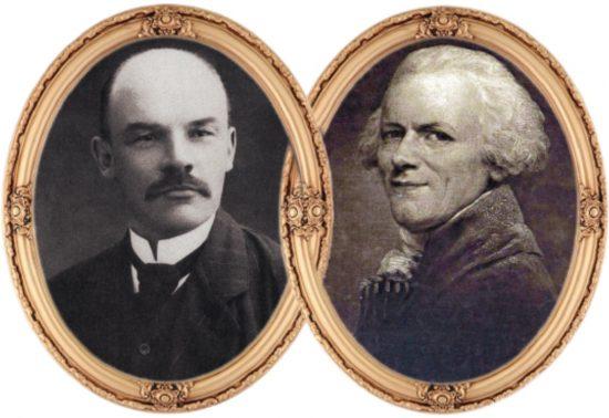 В. Ульянов и М. Робеспьер