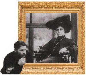 М.Горький и М.Андреева