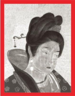 Портрет императрицы У