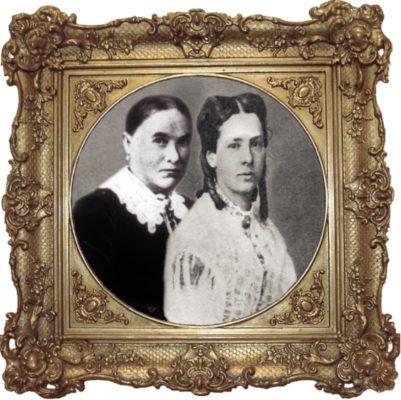 Спутницы Маркса слева направо- Елена и Дженни